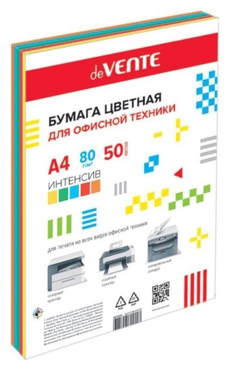 Бумага цветная А4, 50 листов, Devente, 5 цветов, 80г/м², интенсивные цвета, в пакете  deVente