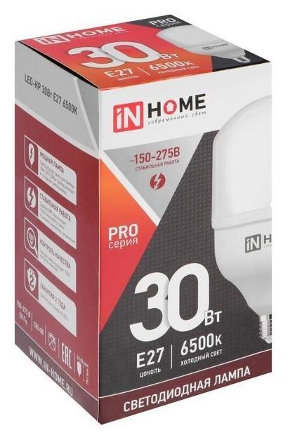 Лампа светодиодная IN Home Led-hp-pro, е27, 30 Вт, 230 В, 6500 К, 2700 Лм INhome