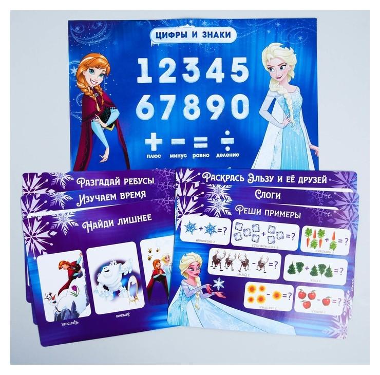 Развивающие игры для дошкольников, холодное сердце Disney