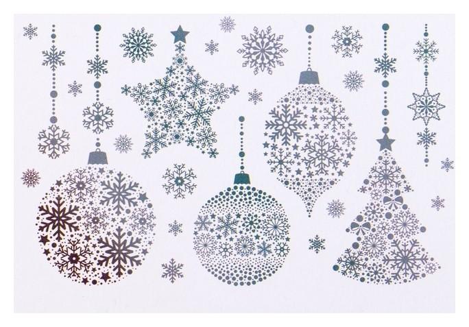 Набор наклеек Ёлочные украшения голографическая фольга, снежинки, 16,7 х 24,6 см Фда-card