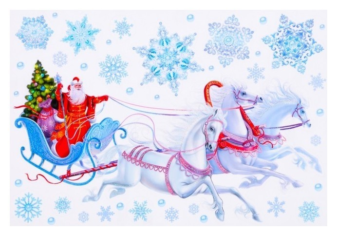 "Набор наклеек ""Дед мороз"" глиттер, три коня, снежинки, 16,7 х 24,6 см  Фда-card"
