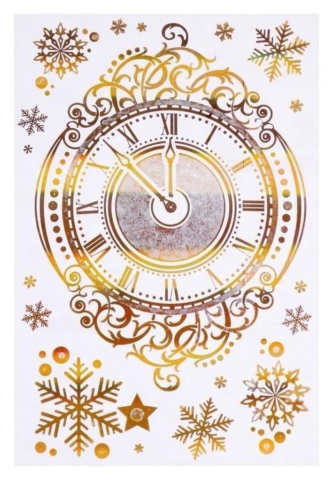 """Набор наклеек """"Новогодние часы"""" золотая голографическая фольга, снежинки, 16,7 х 24,6 см  Фда-card"""