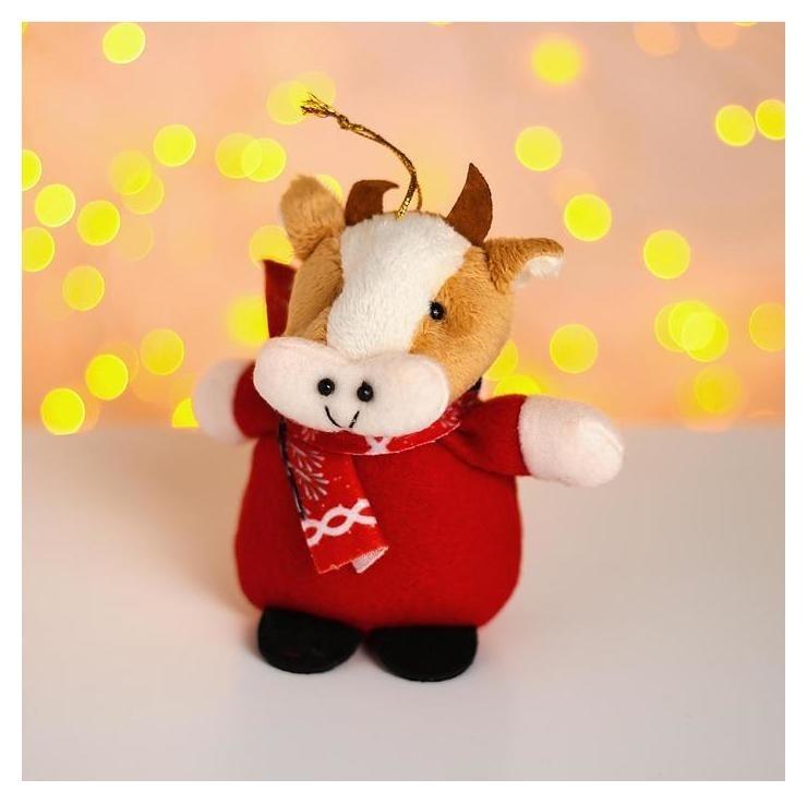 Мягкая игрушка «Коровка в шарфе», на подвесе  NNB