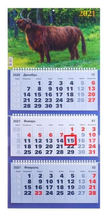 Календари квартальные трио Символ года, 2021 - 29 31 х 69 см NNB