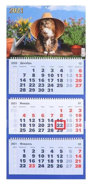 Календари квартальные трио 2021 31 х 69 см NNB