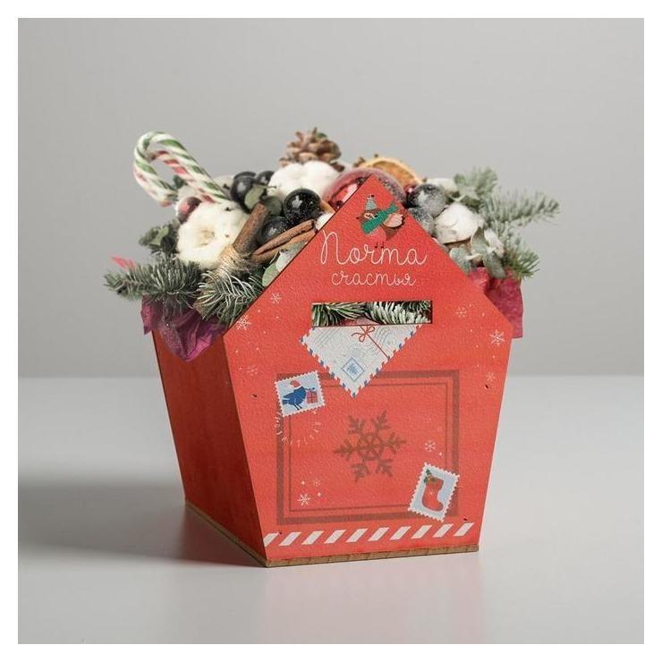 Кашпо-домик массив, почта, 15 х 16,5 х 18,5 см Дарите счастье