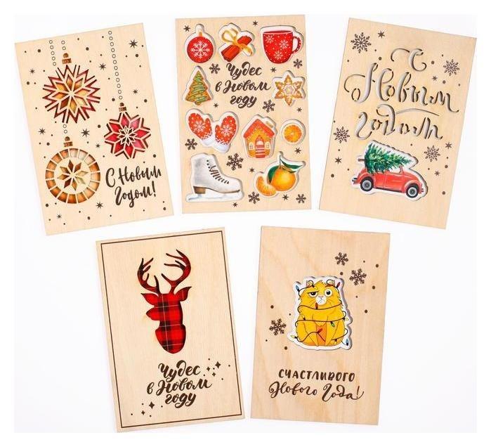 Набор открыток с деревянным элементом «С Новым Годом!» 10 × 15 см Дарите счастье