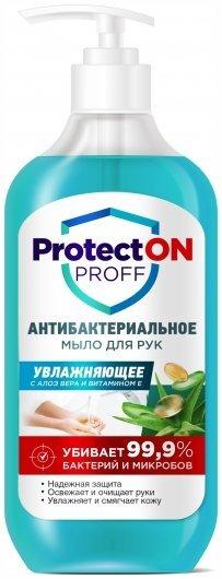 Антибактериальное мыло для рук Увлажняющее  Фитокосметик
