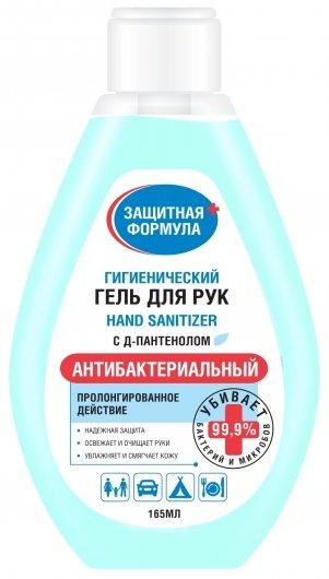 Гигиенический гель для рук с Д-пантенолом  Фитокосметик