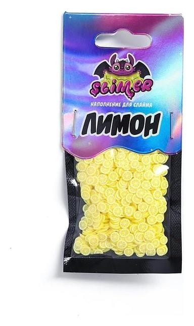 Наполнение для слайма «Лимон» ТМ «slimer»  Космический песок