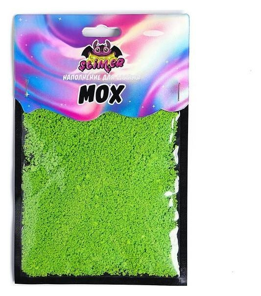 Наполнение для слайма «Мох» ярко-зеленый ТМ «slimer»  Космический песок