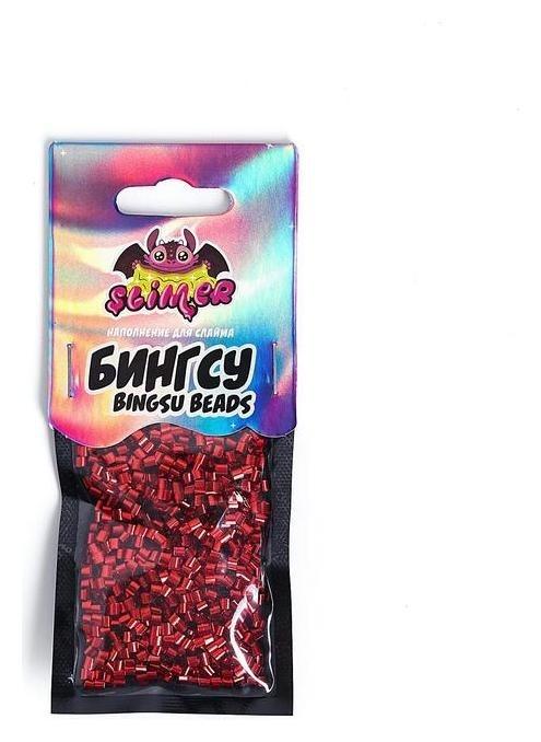 Наполнение для слайма «Бингсу» красный ТМ «slimer»  Космический песок