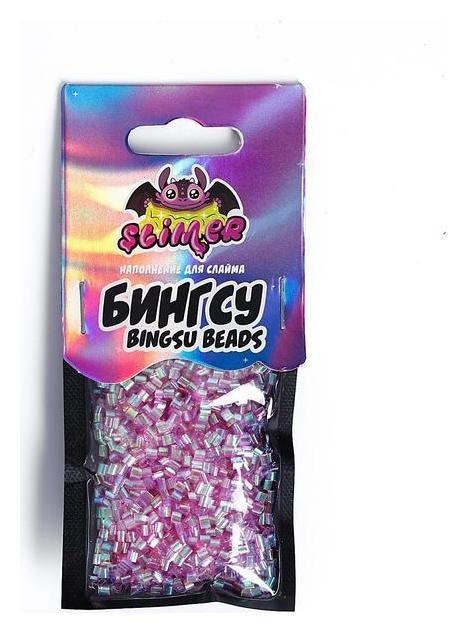 Наполнение для слайма «Бингсу» розовый ТМ «slimer»  Космический песок