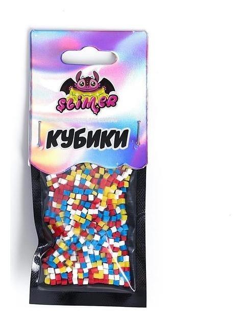 Наполнение для слайма «Кубики» ТМ «slimer»  Космический песок