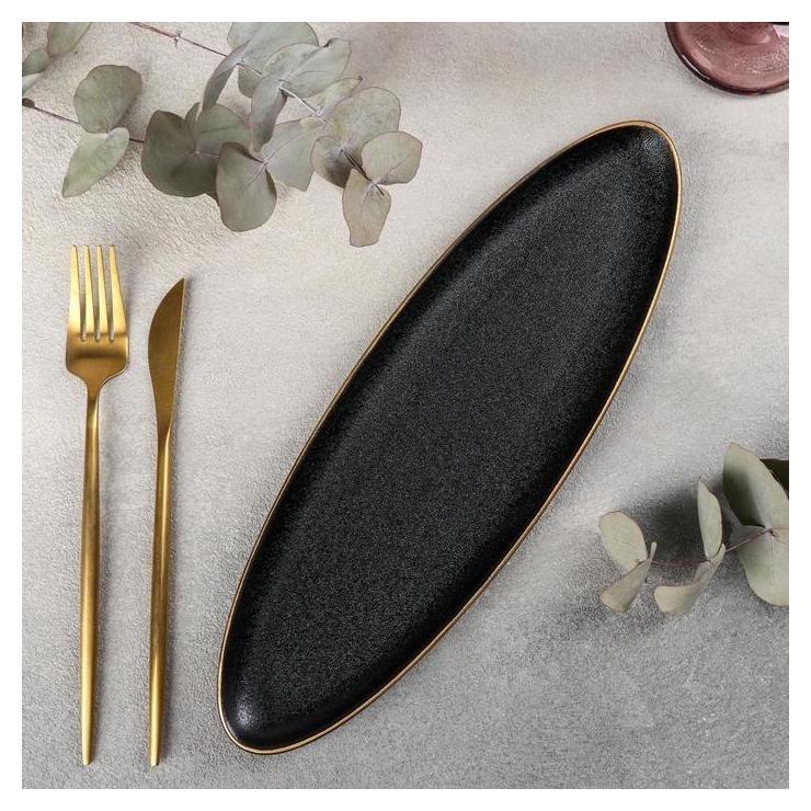 Блюдо сервировочное овальное «Золотая нить», 32,5×10 см NNB