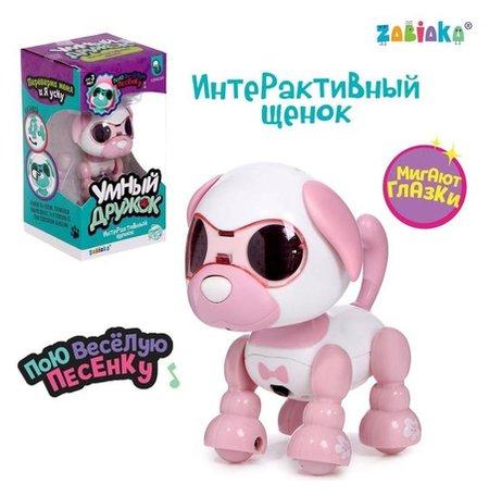 """Интерактивная игрушка """"Умный дружок"""", звук, свет, цвет розовый  Zabiaka"""