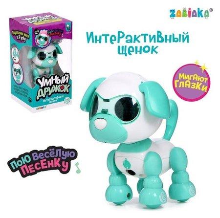 Интерактивная игрушка Умный дружок, звук, свет, цвет бирюзовый Zabiaka