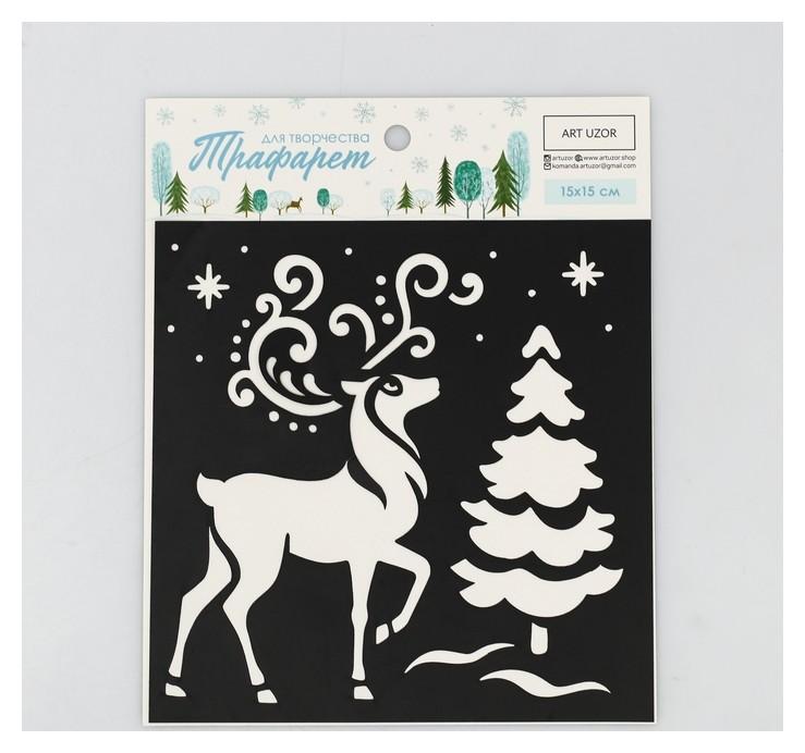 Трафарет для творчества «Северный олень», 15 × 15 см Арт узор
