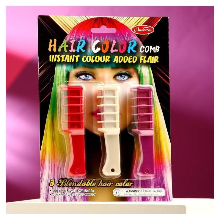Мелки для волос с насадкой набор 3 цвета  NNB