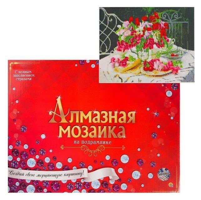 Алмазная мозаика 40х50 см, с подрамником, с полным заполнением, 31 цвет «Букет в саду»  Рыжий кот