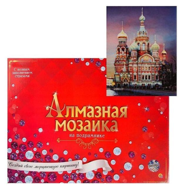 Алмазная мозаика 30х40см, с подамником, с полым заполнением, 28 цветов «Санкт-петербург. храм спас на крови» Рыжий кот
