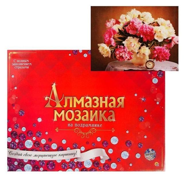 Алмазная мозаика блестящая 30х40 см C подрамником, с полным заполнением, 32 цвета «Нежный букетик» Рыжий кот