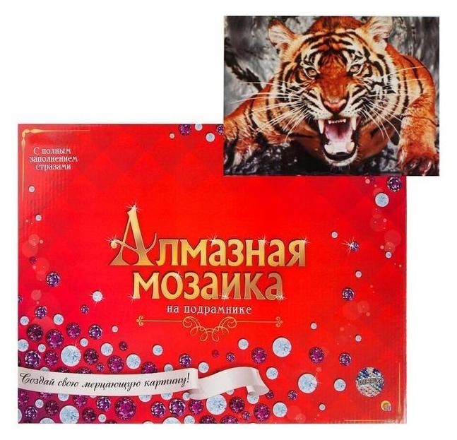 Алмазная мозаика блестящая 30х40 см C подрамником, с полным заполнением, 30 цветов «Дикий зверь» Рыжий кот