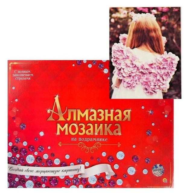 Алмазная мозаика 30х40 см, с подрамником, с полным заполнением «Ангел с цветочными крыльями» Рыжий кот