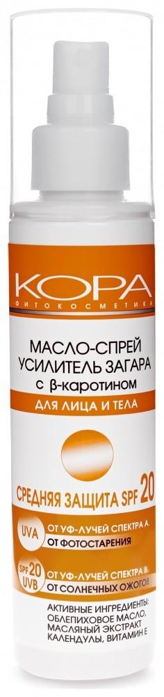 Масло-спрей усилитель загара  Kora