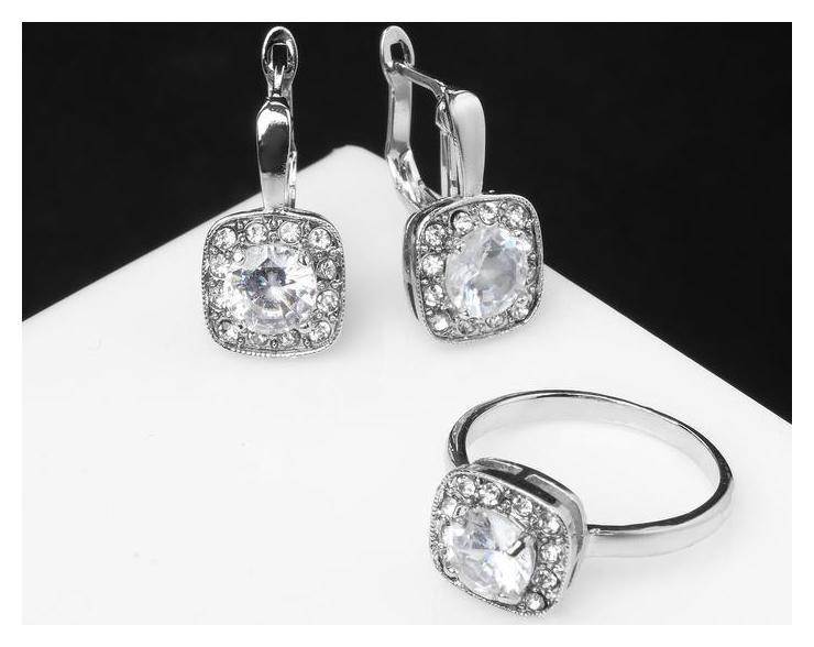 Гарнитур 2 предмета: серьги, кольцо Искры квадрат, цвет белый в серебре, размер 17 NNB