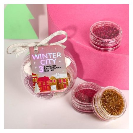 Набор волшебных блёсток для ногтей Winter City, 3 цвета Beauty fox