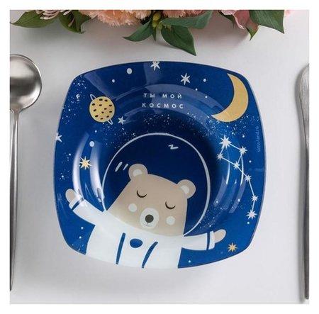 """Глубокая тарелка """"Ты мой космос"""", 20 см  Дорого внимание"""