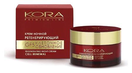 Ночной регенерирующий крем для лица  Kora