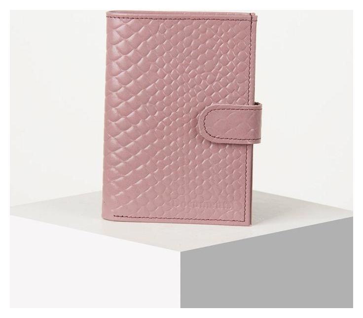 Обложка для автодокументов и паспорта, цвет сиреневый  NNB