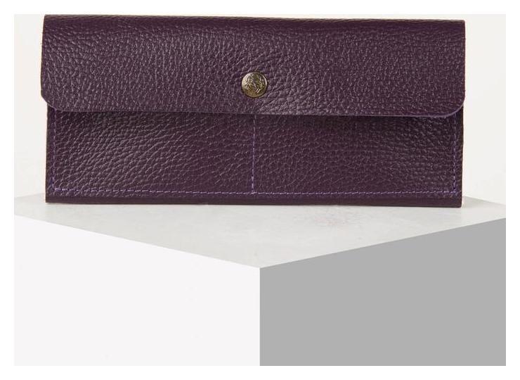 Кошелёк женский, 3 отдела на клапане, цвет фиолетовый NNB
