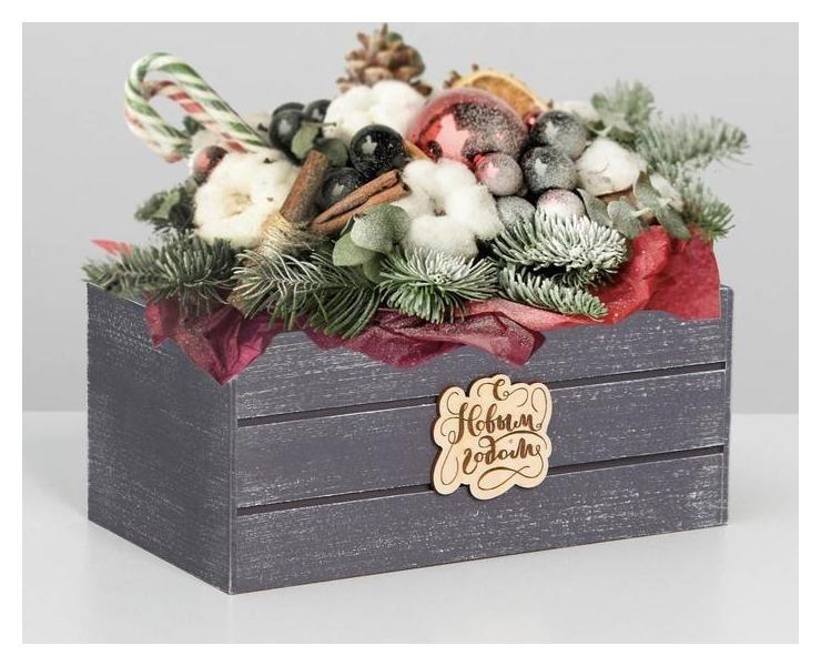 Ящик для декора МДФ 25*14*11 см С новым годом графит Дарите счастье