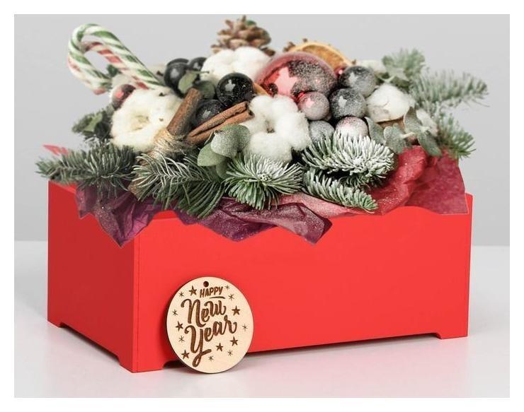 Ящик для декора МДФ 24*14*9,5 см Happy New Year, красный Дарите счастье