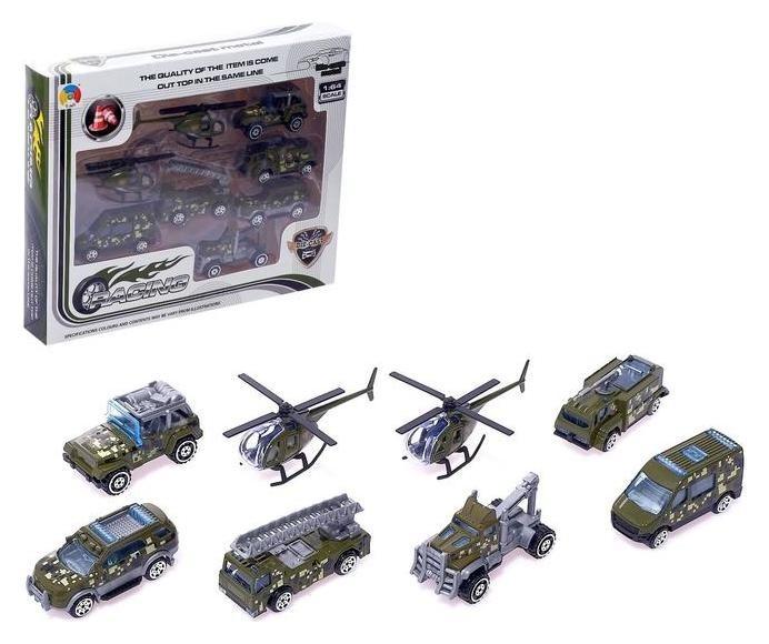 Набор металлический моделей «Армия», 8 штук NNB