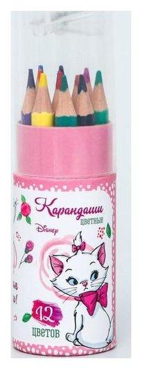 """Карандаши цветные с точилкой в тубусе мини, 12 цветов, """"Мари"""", коты аристократы  Disney"""