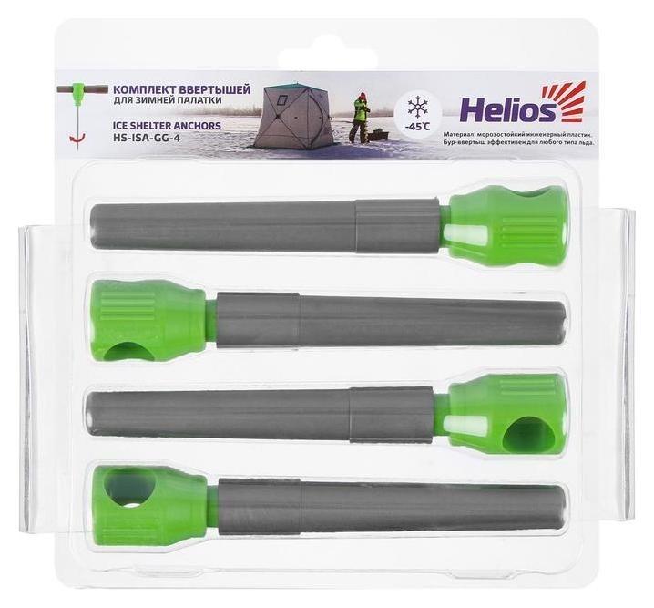 Комплект ввёртышей для зимней палатки Helios (-45), цвет серый/зелёный, 4 шт.  Helios