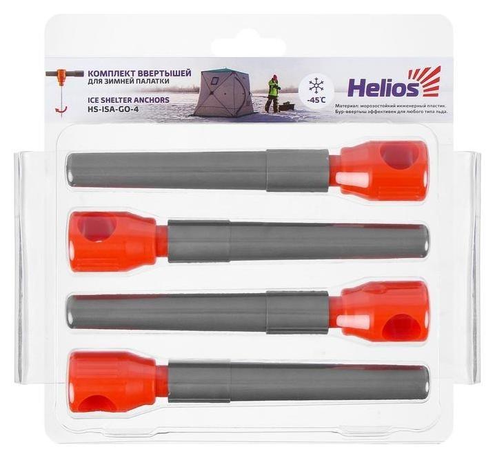 Комплект ввёртышей для зимней палатки Helios (-45), цвет серый/оранжевый, 4 шт. Helios