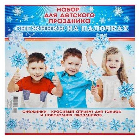 """Набор для фотосессии """"Снежинки"""" 10 шт  Фда-card"""