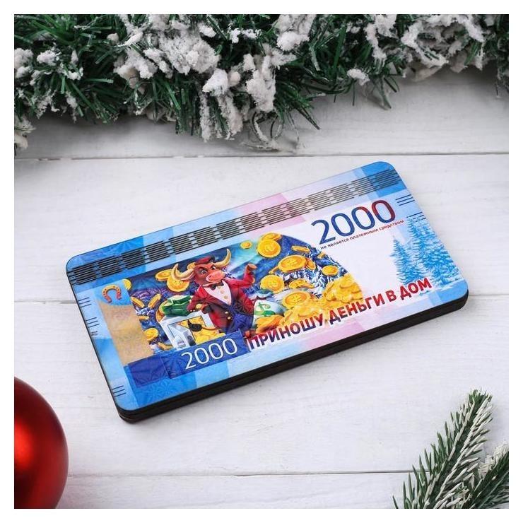 Купюрница-конверт Символ года 2021. купюра 2000 рублей, №1, 18×10×1 см NNB