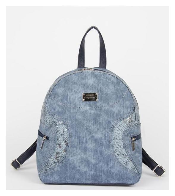 Сумка-рюкзак 1450, 27*12*30, отд на молнии, 3 н/кармана, джинс синий Золотой дождь