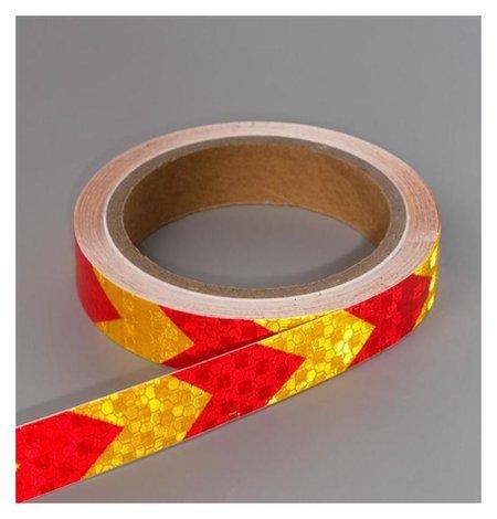 Светоотражающая лента, самоклеящаяся, красно-желтая, 2 см х 8 м