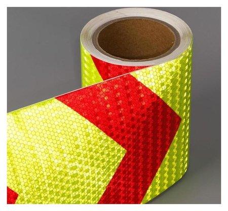 Светоотражающая лента, самоклеящаяся, красно-салатовая, 15 см х 10 м  NNB