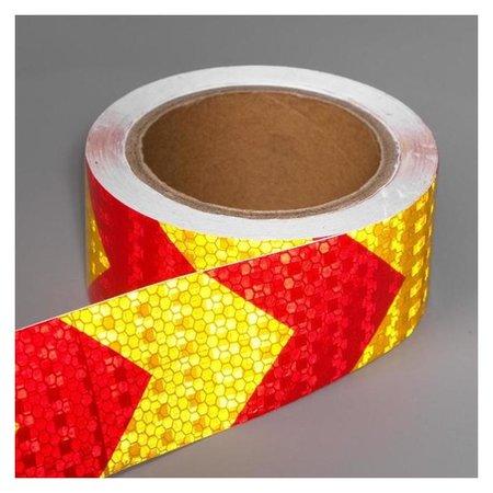 Светоотражающая лента, самоклеящаяся, красно-желтая, 5 см х 10 м  NNB