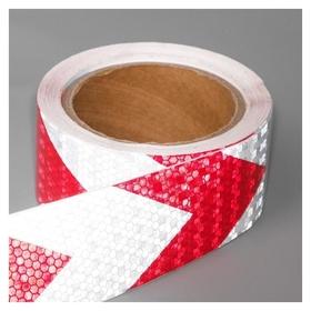 Светоотражающая лента, самоклеящаяся, красно-белая, 5 см х 10 м  NNB