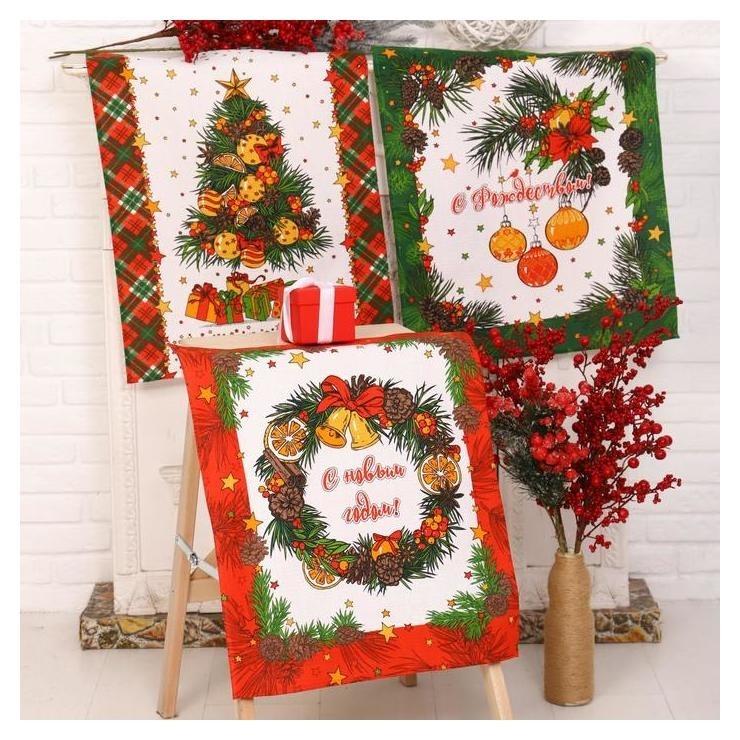 Набор вафельных полотенец «Мандариновое настроение» 45х60 см  DomoVita