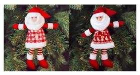 Набор для создания подвесной ёлочной игрушки из фетра «Дедушка мороз»  Школа талантов